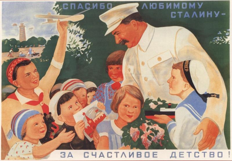 spasibo_lubimomu_stalinu_800