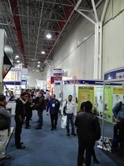 Expo Cintermex