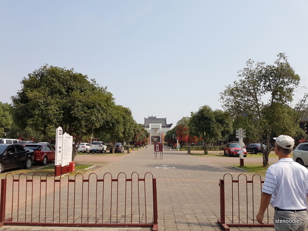 Orange Island Park entrance