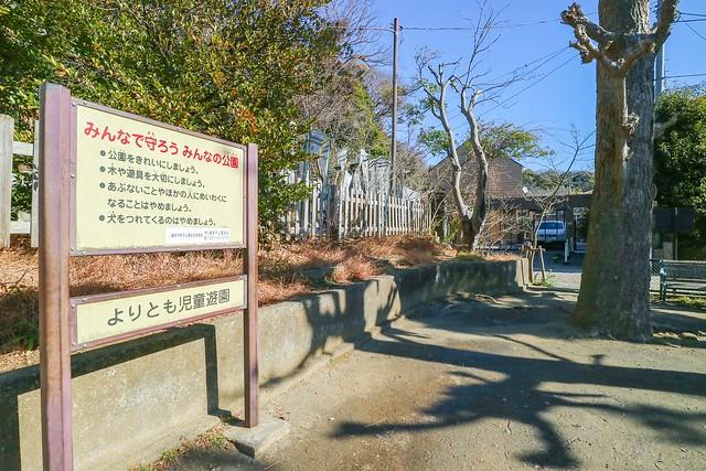鎌倉市西御門の中古戸建