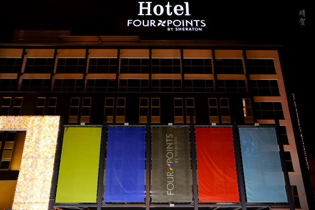 Exterior of the Four Points Hotel