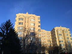 Art deco apartment building, 16th Street NW, Washington, D.C.