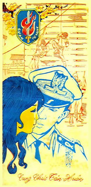 New Year Cards for Thu Duc Military Academy - Thiệp chúc Tết của trường Sĩ quan Trừ bị Thủ Đức
