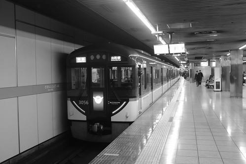 Kyoto on 24-02-2018 (39)