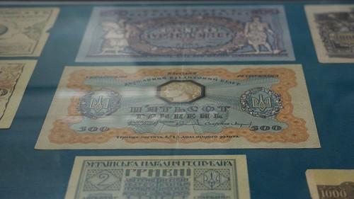 Українські гроші — 01