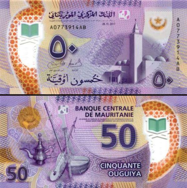50 Ouguiya Mauritánia 2017, P22
