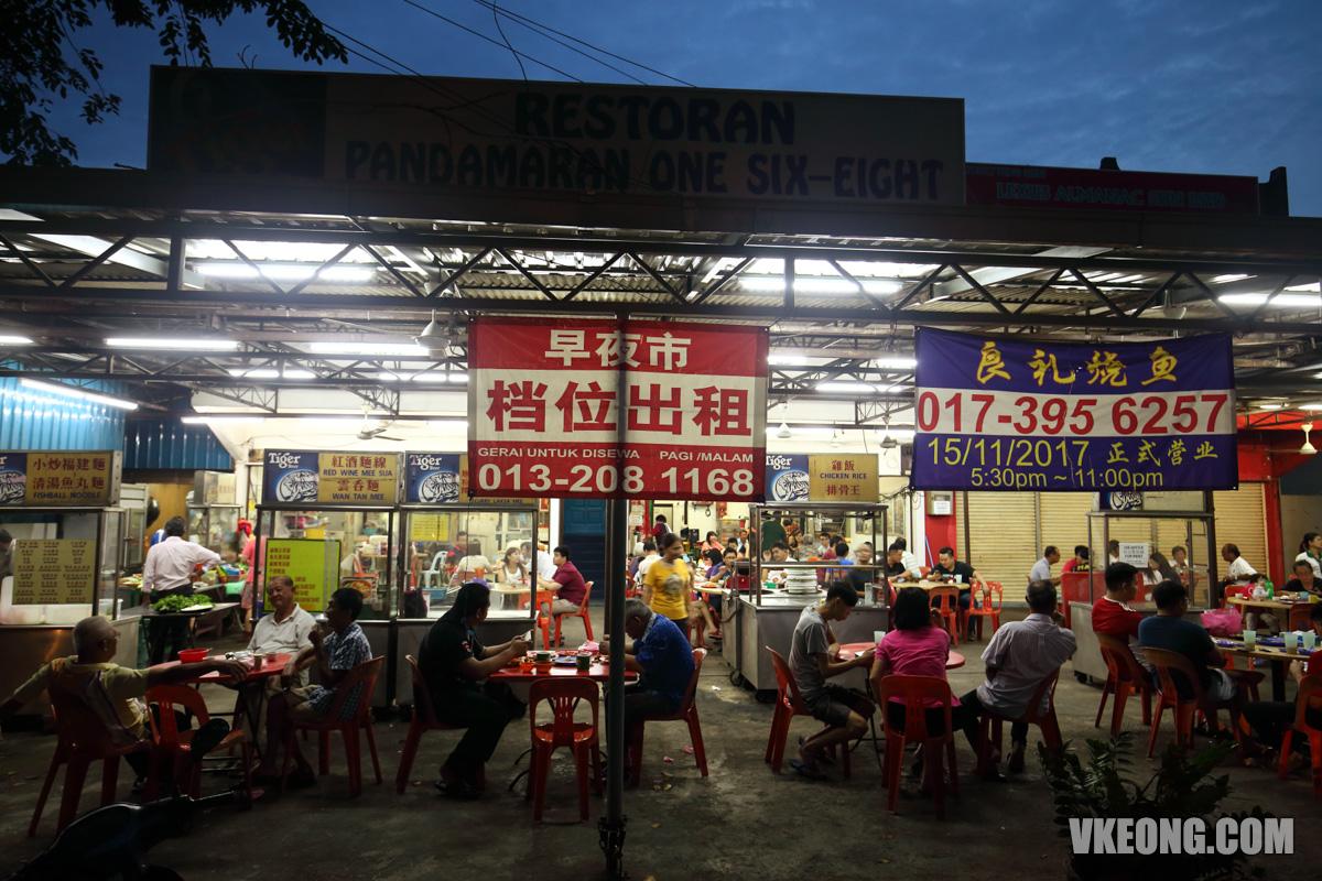 Restoran-168-Pandamaran-Klang