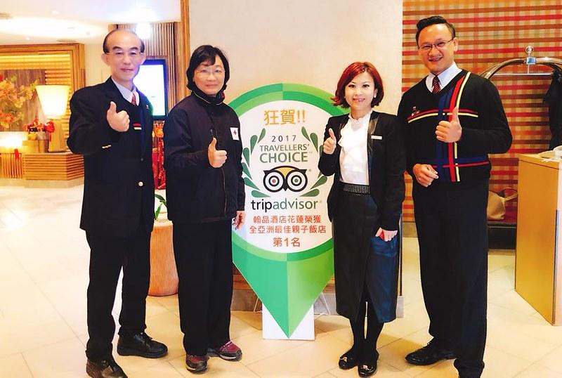 中華民國紅十字會總會長 王清峰 女士 率領救災英雄進駐花蓮救援行動
