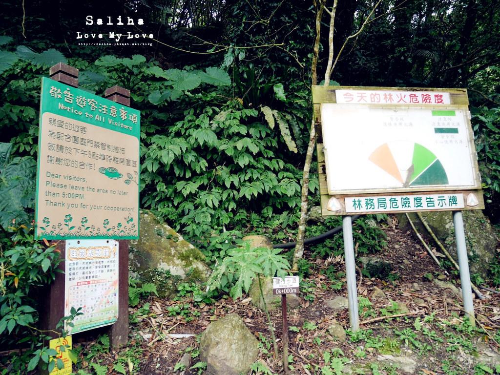 新北三峽一日遊踏青景點推薦滿月圓森林遊樂區 (44)