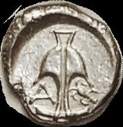 Drachm of APOLLONIA PONTIKA reverse