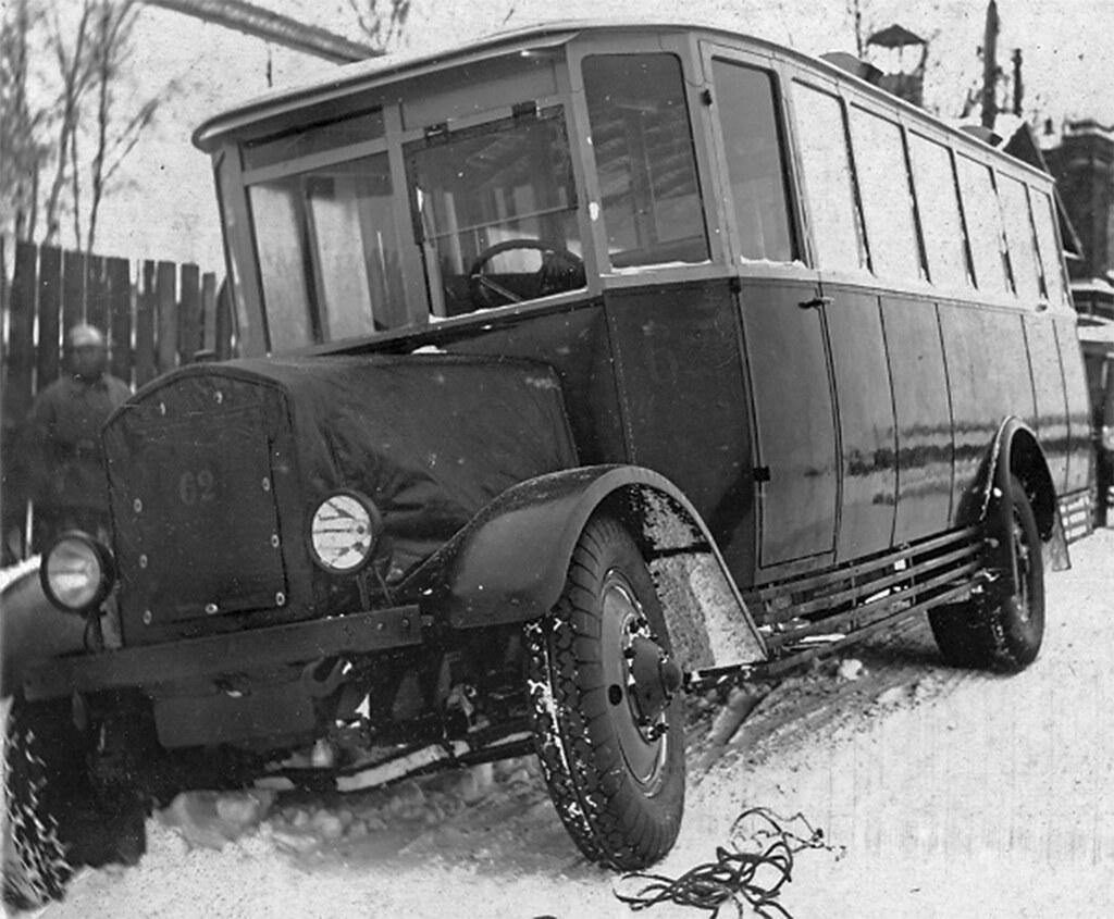 Всего в СССР было выпущено 346 автобусов Я-6