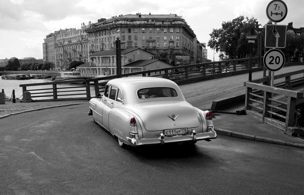 50. Old Car
