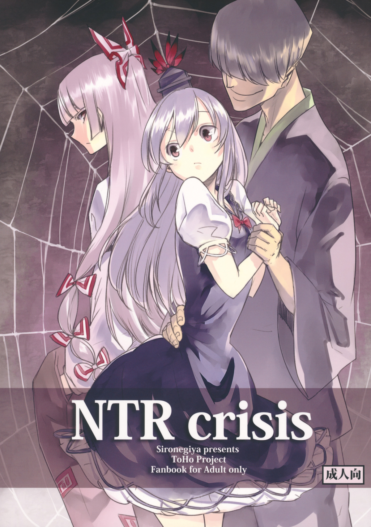HentaiVN.net - Ảnh 1 - NTR crisis - Oneshot