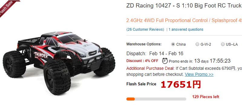 GearBest ZD Racing 10427現在価格