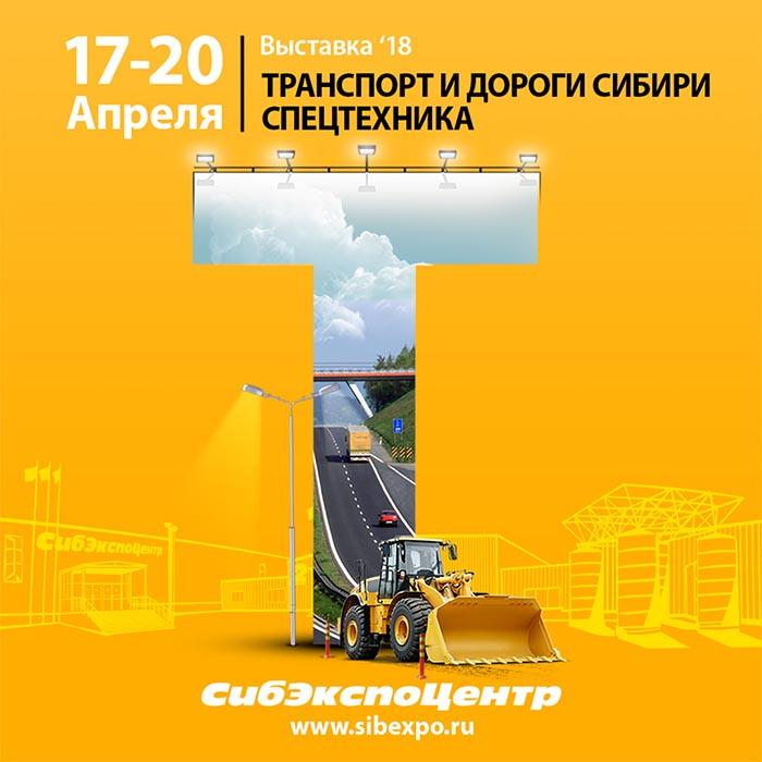 Transport_magnit