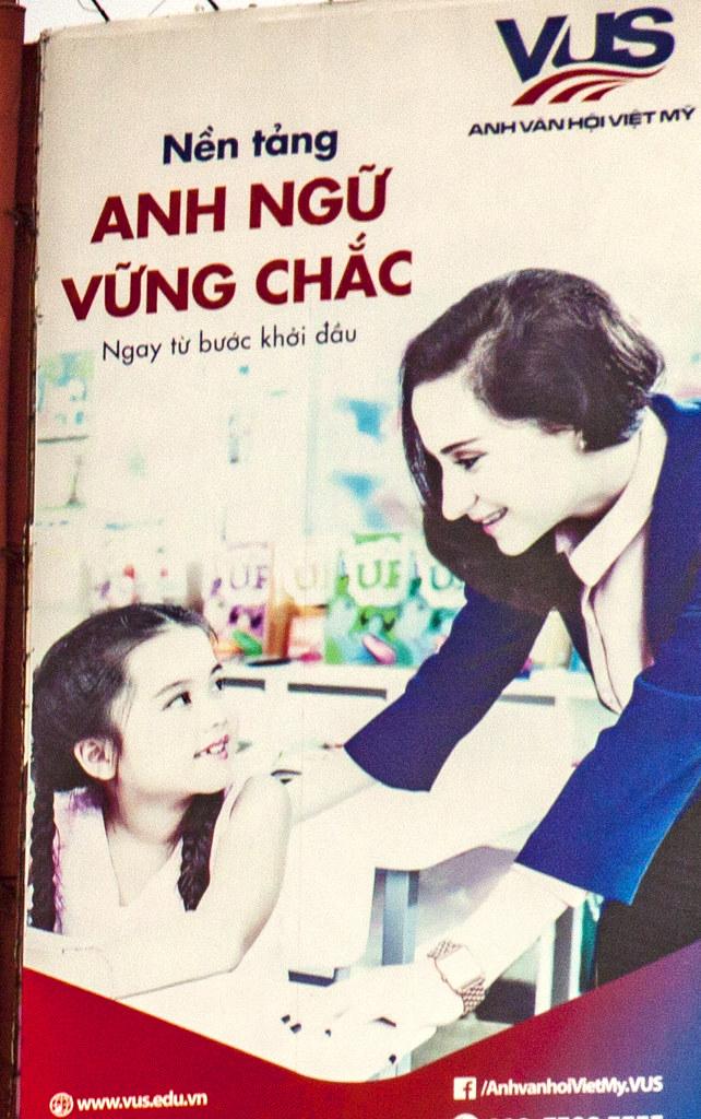 Phu Lam scene--Saigon (detail)