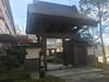 Photo:大多喜城の唯一の遺構 By cyberwonk