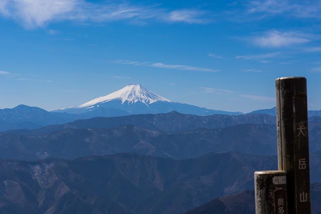 大岳山着・・・富士山が良く見える