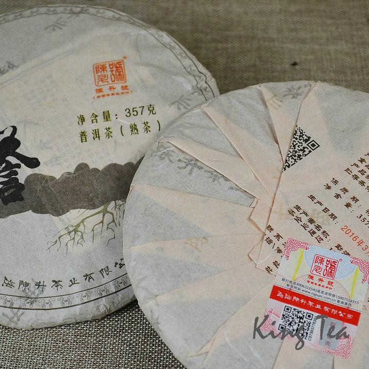 2016 ChenShengHao  HouYu Cake 357g YunNan Menghai   Puerh Ripe Cooked Tea Shou Cha