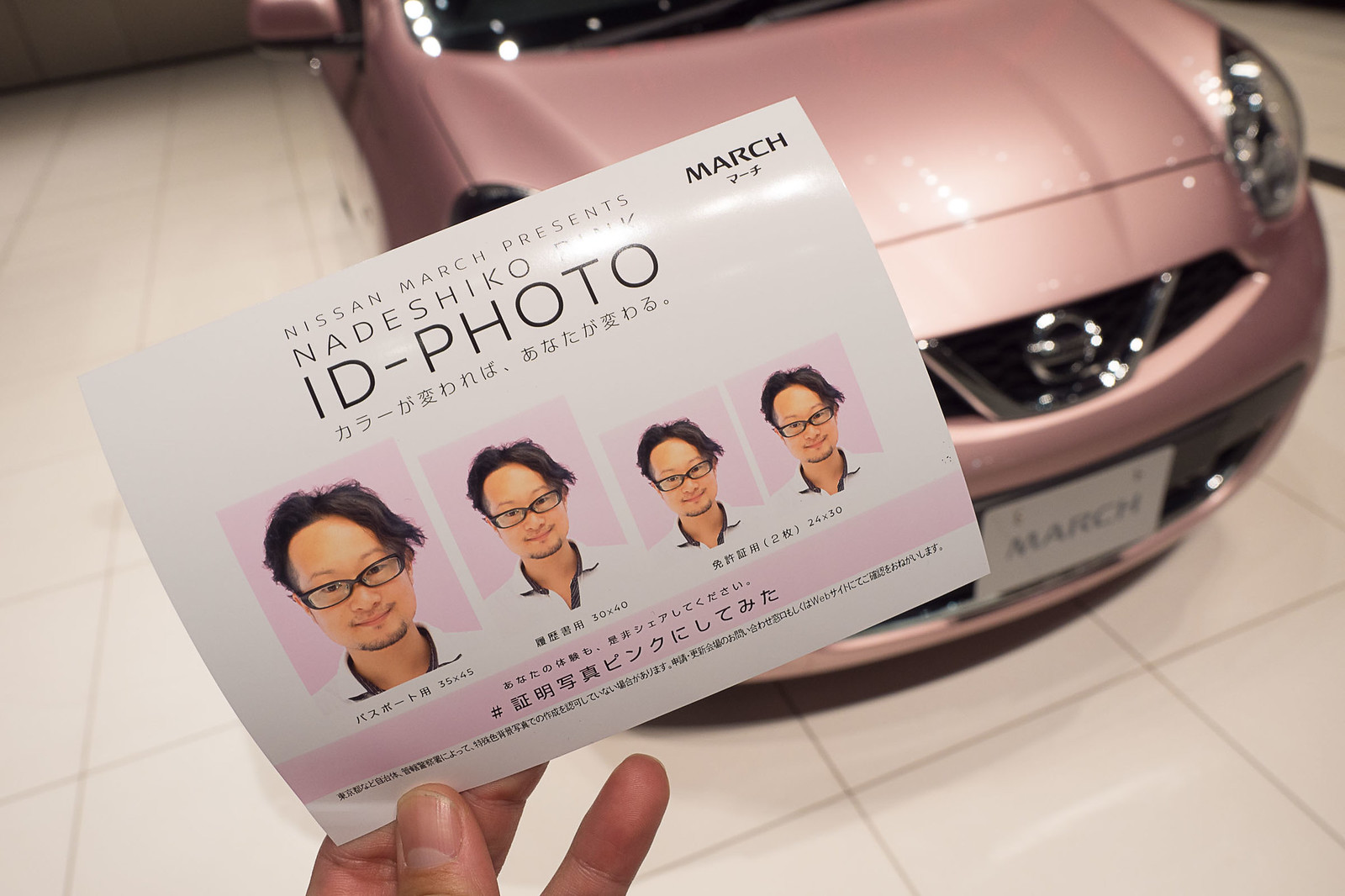 Nissan_nadeshiko_pink-11