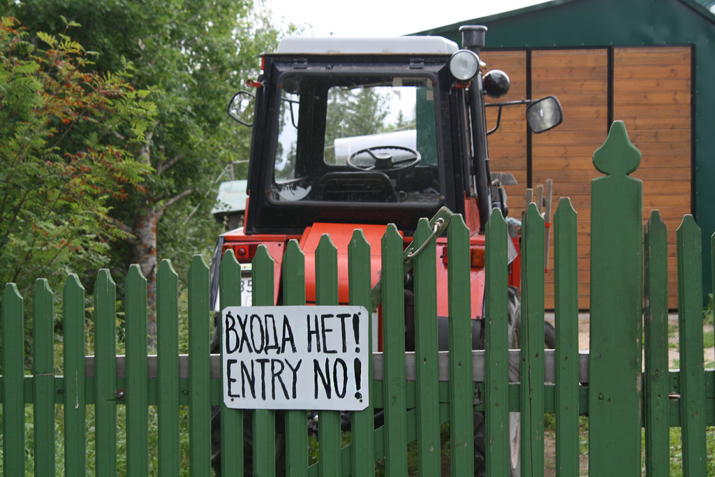 31. No Entry