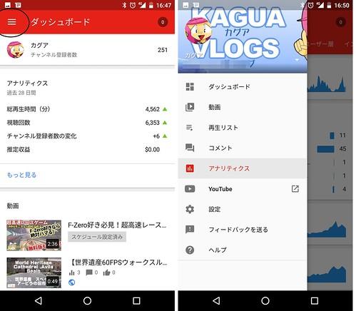 YouTube Studioの基本画面