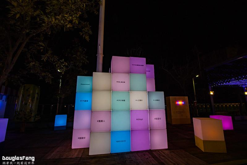 【遊記】台灣燈會在嘉義 (28)