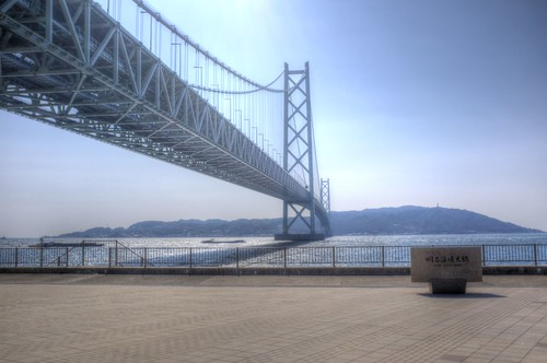 Akashi-Kailyo Bridge on 23-02-2018 (2)