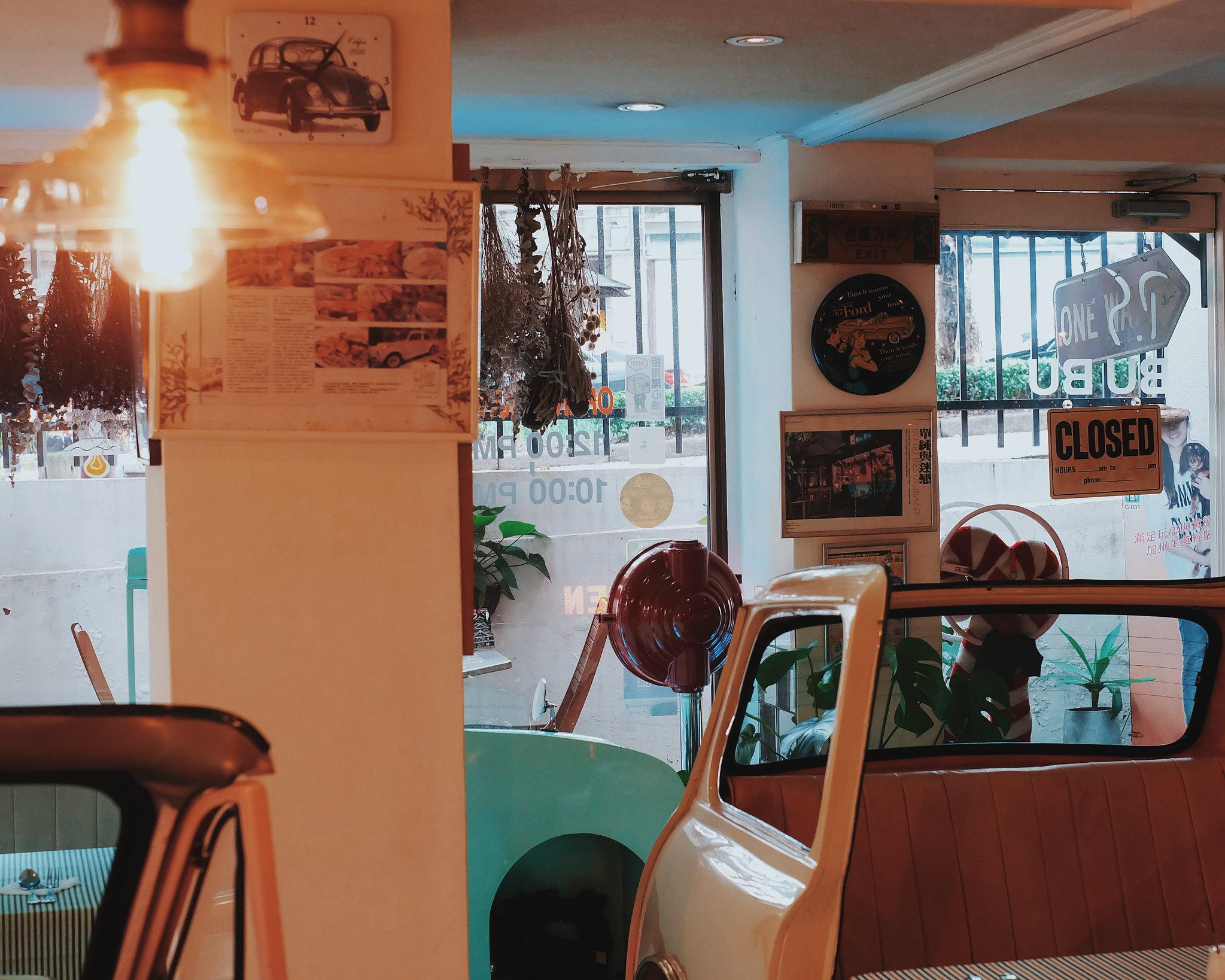 Ps Bubu Cafe Taiwan Meteor Garden