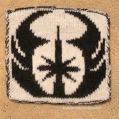 Finished Star Wars GAL Square