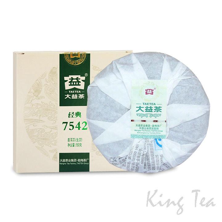 2014  DaYi 7542 Cake    YunNan Menghai        Puerh Raw Tea Sheng Cha  1401 Batch