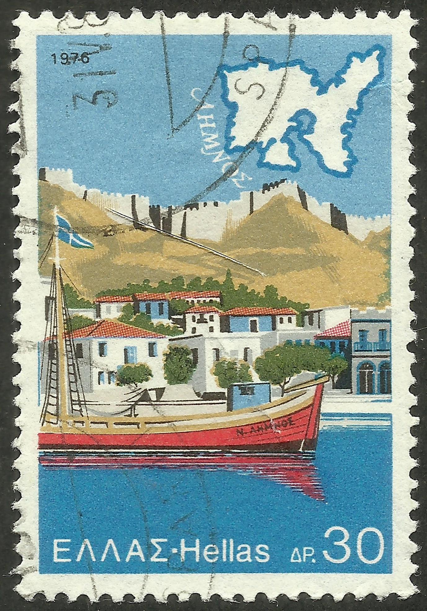 Greece - Scott #1187 (1976)