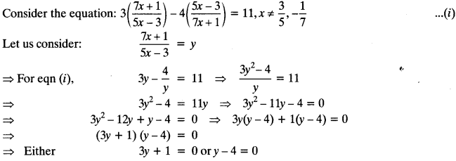 Quadratic Equations Chapter Wise Important Questions Class 10 Mathematics 81
