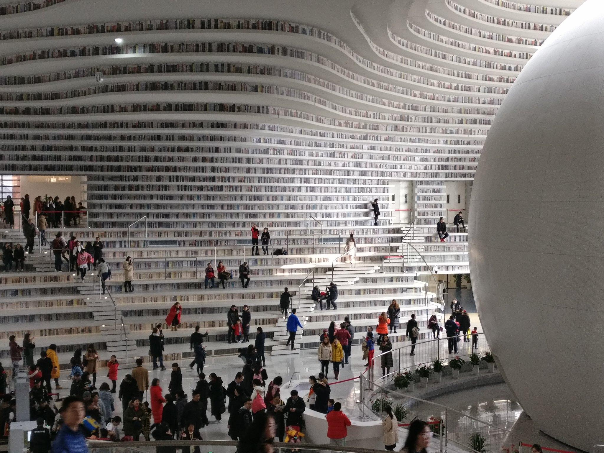 Tianjin binhai library by MVRDV