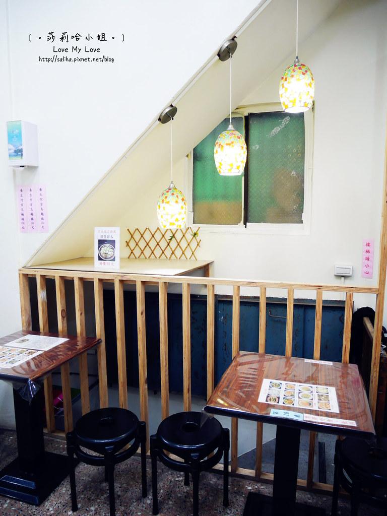 新北淡水老街素食小吃餐廳好食寨 (7)