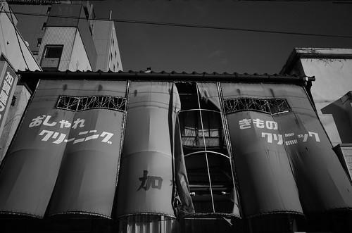 Toyama monochrome 3