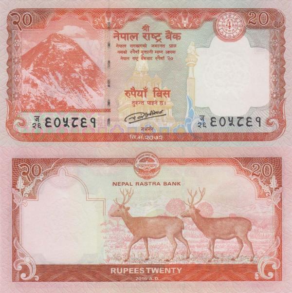 20 nepálskych rupií Nepál 2016, P78