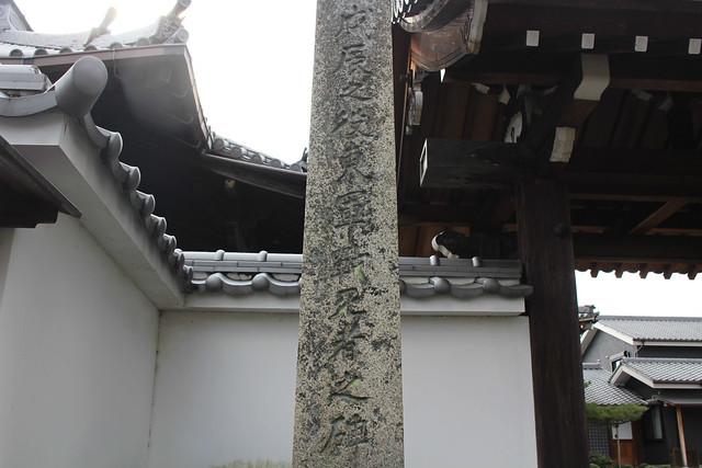 choenji-gosyuin041