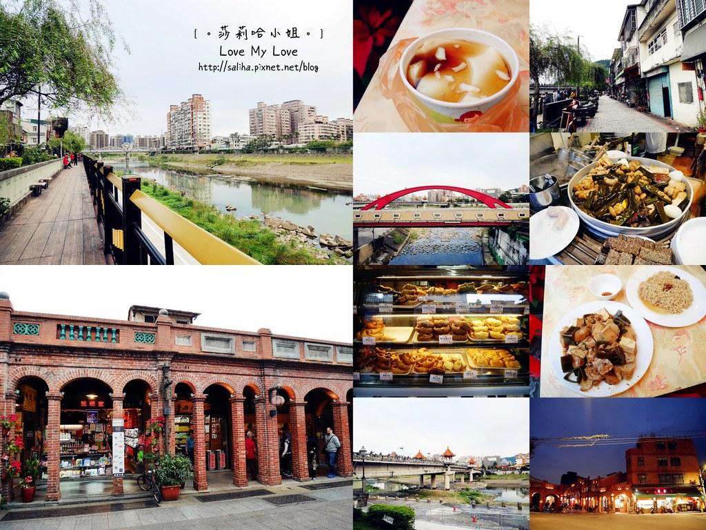 新北一日遊景點推薦三峽老街小吃 (32)
