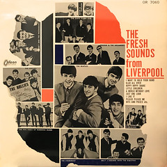 V.A.:THE FRSH SOUNDS FROM LIVERPOOL(JACKET A)