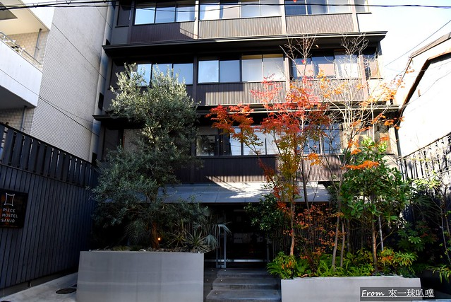 Piece Hostel Sanjo02