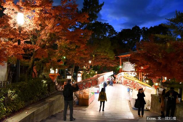 八阪神社11
