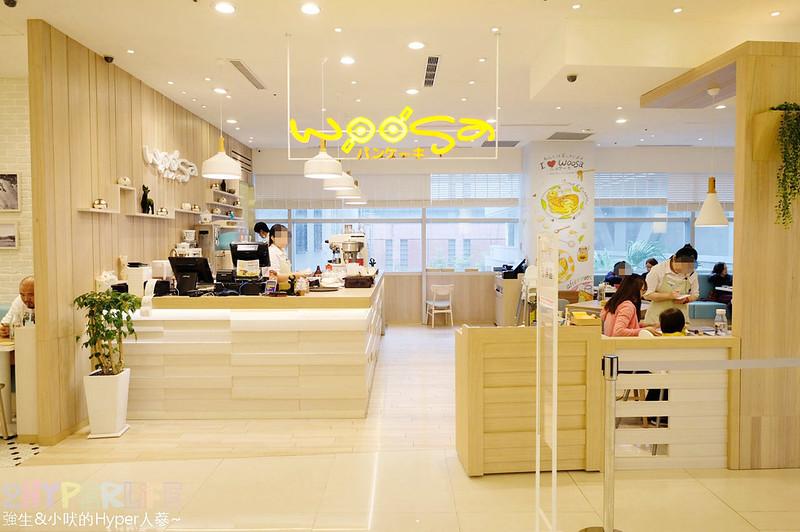 woosaパンケーキ 屋莎鬆餅屋 台中遠百店 (1)