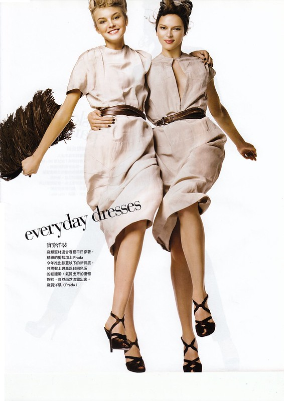 "everyday dresses:""Smart Moves"", Vogue Taiwan, No125, Feb, 2007. Photographed by Steven Meisel, Fashion editor Grace Coddington, Hair Julien d'Ys, Makeup Pat McGrath for Max Factor"