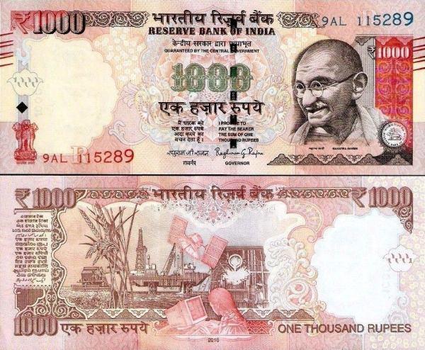 1000 Rupií India 2016, P107