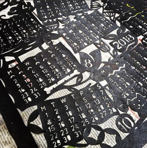 Katagami Calendar