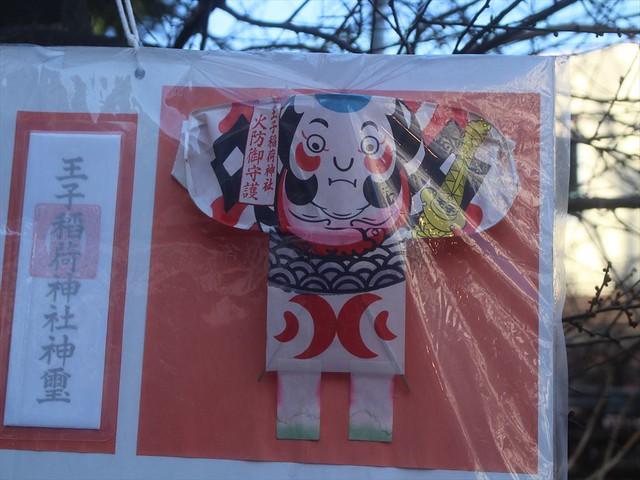 syozokuinari008