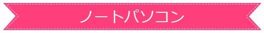 GearBest Sale 旧歴新年セール (13)