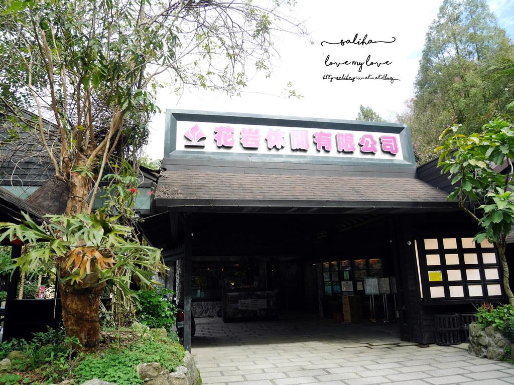 三峽一日遊景觀餐廳推薦花岩山林 (9)