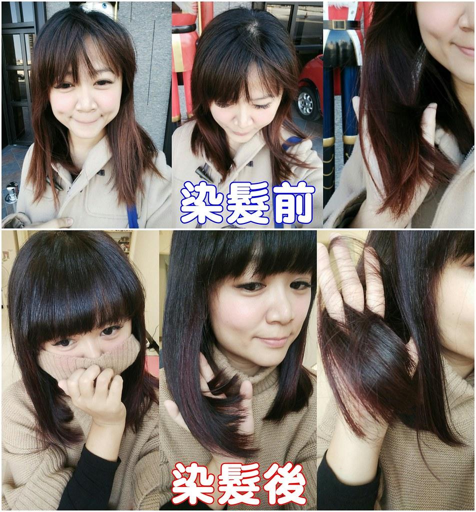 台中染髮推薦 VS hair